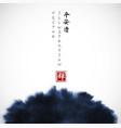 abstract blue ink wash painting in east asian vector image vector image
