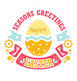 easter holiday isolated icon colored egg greeting vector image vector image