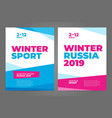 layout poster template design for winter sport vector image vector image