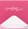 open envelope love letter vector image