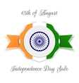 India Independence Day Banner with Ribbon vector image vector image