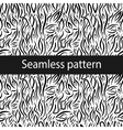 Seamless texture with abstract elements vector image vector image