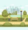 summer city park background vector image vector image