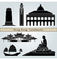 Hong Kong landmarks and monuments vector image