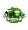 patrick day card vector image