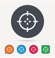 target icon crosshair aim sign vector image vector image