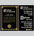 black and gold certificate template guilloche vector image vector image