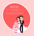 couple cutting wedding cake together card vector image vector image