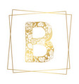 golden ornamental alphabet letter b font on white vector image