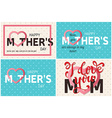 Set of Happy Mothers Day greeting cards vector image vector image