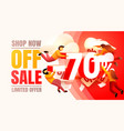 shop now off sale 70 interest discount limited vector image vector image