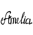 amelia name lettering vector image vector image