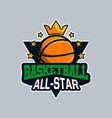 basketball all star shield emblem or badge vector image