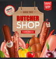 butcher shop vector image