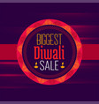 diwali sale poster design template in ethnic style vector image vector image