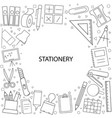 stationery pattern vector image
