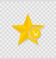 star icon shopping cart icon vector image