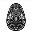 holiday ornate easter egg vector image