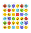 set of emoticons kawaii flat design cute emoji vector image vector image