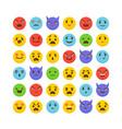 set of emoticons kawaii flat design cute emoji vector image vector image