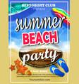 summer beach party flyer design vector image vector image