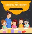 banner design of school admission