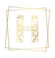 golden ornamental alphabet letter h font on white