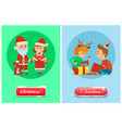 christmas holidays children opens presents vector image vector image