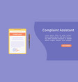 complaint form assistant on clipboard web template vector image vector image