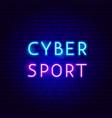 cyber sport neon text vector image vector image