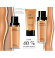 foundation cream realistic cosmetics vector image vector image
