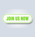 join us now sign us now rounded green vector image vector image