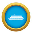 long ship icon blue isolated vector image vector image