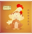 Rooster and monkey as symbols of 2016 and 2017 vector image vector image