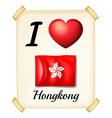 I love Hongkong vector image