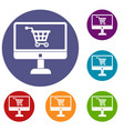 purchase at online store through computer icons vector image vector image
