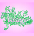 vintage baroque floral patterned frame in bright vector image vector image