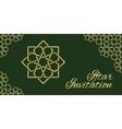Green iftar invitation vector image