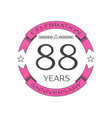 eighty eight years anniversary celebration logo vector image vector image