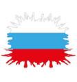 flag to russia inkblot vector image vector image