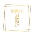 golden ornamental alphabet letter t font on white
