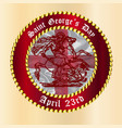 saint georges day button vector image vector image