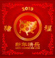 chinese new year year of the pig vector image vector image