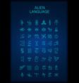 futuristic hieroglyphs alien hieroglyphs vector image vector image