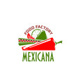 mexican cuisine restaurant cafe icon vector image vector image