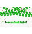saudi arabia garland flag with confetti on vector image