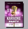 karaoke poster party flyer karaoke music vector image vector image