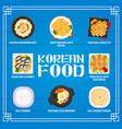 korean cuisine food korea cartoon menu