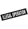 square grunge black illegal operation stamp vector image vector image