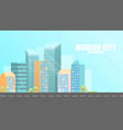urban modern city background vector image vector image